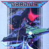 Gradius - Nintendo Entertainment System