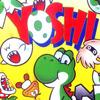 Yoshi - Nintendo Entertainment System